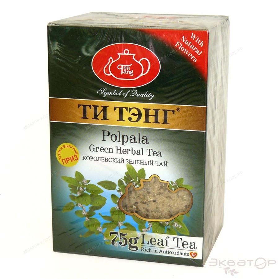чай пол пала