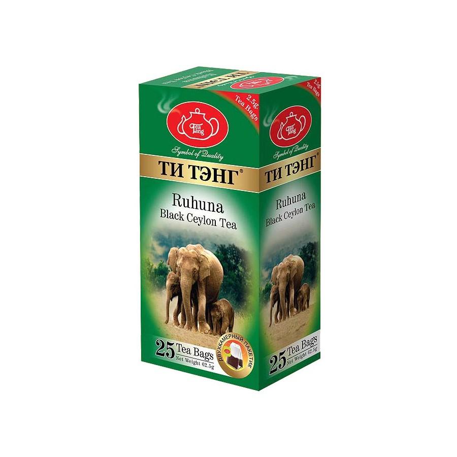 Упаковка для чая в подарок 93