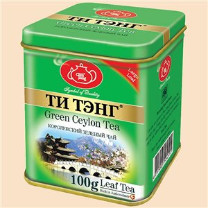 /209-384-thickbox/tea-tang-green-gun-powder-leaf-metal.jpg