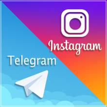 Ищите нас в Инстаграме и в Телеграме