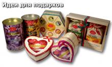 Экзотическая коллекция элитного чая к 8 марта!