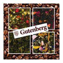 Весовой чай и кофе с разных плантаций мира!